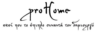 Pro Home